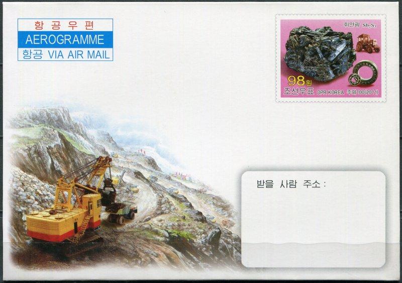 Korea 2011. Minerals (Mint) Aerogram