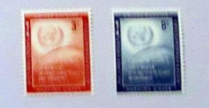 UN, NY - 55-56, MNH Set. UN Emblem and Globe. SCV - $0.50