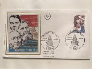 France Colorano silk FDC, 21 mai 1981, Panthéon - Paris, 7 et 8 nov 1981
