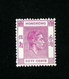 Hong Kong Stamps # 162a VF OG LH Scott Value $32.50
