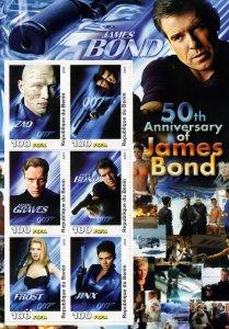 50th.Anniversary of JAMES BOND Sheetlet (6) Perforated MNH Benin 2003
