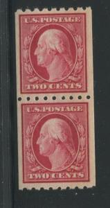 1910 US Coil Stamps #391 2c Mint Never Hinged Very Fine Vertical Pair Certified