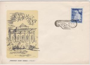 Poland 1958 140 Years of University Book Slogan Cancel FDC Stamps Cover Ref23025