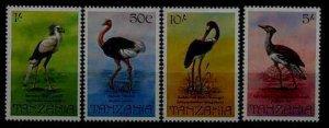 Tanzania 193-96 MNH Birds SCV14.65