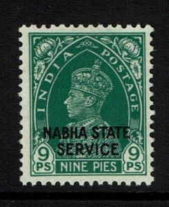 Nabha SG# O53, Mint Hinged, small Hinge Remnant -  Lot 053117