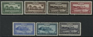 Romania 1928 set mint o.g. hinged