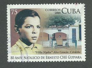 2008 Cuba Scott Catalog Number 4873 Used