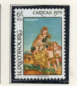 Luxembourg 1979 Early Issue Fine Mint Hinged 6F. NW-135478