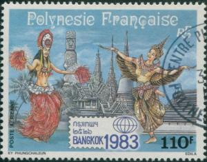 French Polynesia 1983 Sc#C201,SG403 110f Polynesian and Thai Girls FU