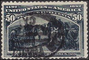 240 Used... SCV $175.00