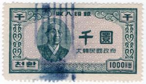 (I.B) Korea Revenue : Duty Stamp 1000w