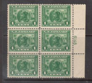 USA #397 Very Fine Never Hinged Plate Block Of Six