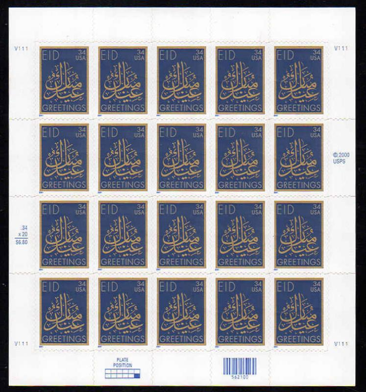 2001 Muslim Holiday EID Greetings US Postage Stamps 1 Sheet 20 Sc3532  (ms3)