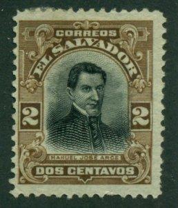El Salvador 1912 #403 MNG SCV (2020) = $1.00