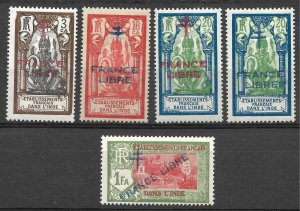 Doyle's_Stamps: MNH 1942-43 French India Authenticated Overpinted Issues