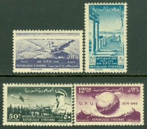 EDW1949SELL : SYRIA Scott #349-50, C154-55 Cplt sets. VF, Mint OG LH. Cat $36.00