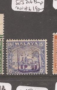 Malaya Japanese Oc Selangor SG J216a up MNH (1cfp)