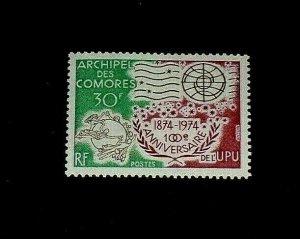 COMORES ISLAND, #122, UNIVERSAL POSTAL UNION, SINGLE, MNH, NICE,LQQK