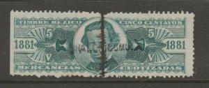 Mexico fiscal cinderella Revenue stamp- 8-21-b62