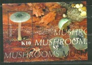 Papua New Guinea MNH S/S 1181 Mushrooms SCV 7.50