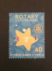 Cyprus 2005 #1035 MNH, CV $2.50