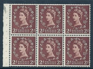 SB78e 2d Wilding listed variety - Bud on Thistle R.2/3 UNMOUNTED MINT good perfs
