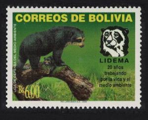 Bolivia Two-toed Sloth SG#1689