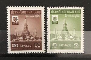 Thailand 1960 #337-8 World Refugee Year, MNH, CV $4