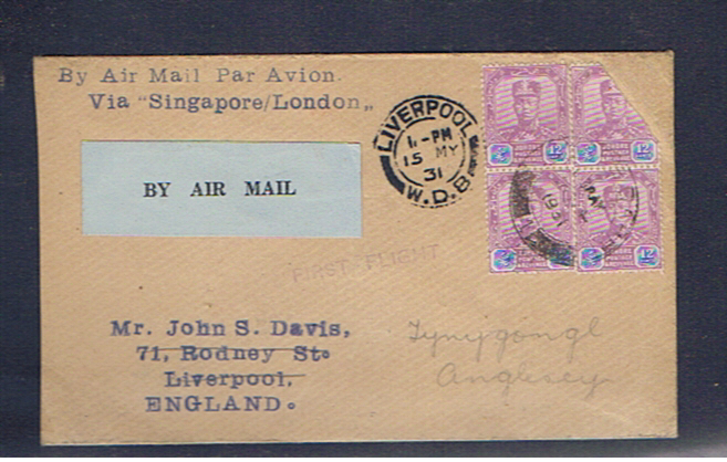 1931 FIRST FLIGHT COVER FROM JOHORE TO LONDON