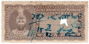 (I.B) India (Princely States) Revenue : Nabha State Court Fee 8a