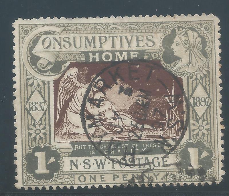 New South Wales B1 U