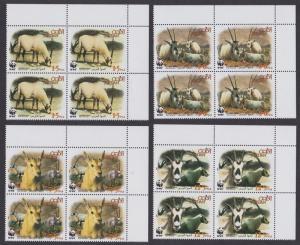 Jordan WWF Arabian Oryx 4 Top Right Corner Blocks of 4 SG#2088-2091 MI#1858-1861