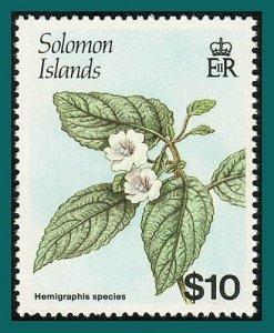 Solomon Islands 1988 Flowers, MNH #596A,SG597