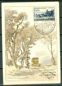 ALGERIA  1952 STAMPS DAY  POSTAL CARD...VERY NICE...#B64