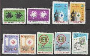 COLLECTION LOT # 5678 IRAN #1662-70 MH 1972 CV+$10