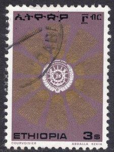 ETHIOPIA SCOTT 805