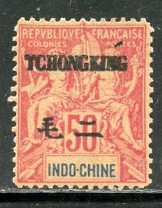 Tchongking # 12, Mint Never Hinge