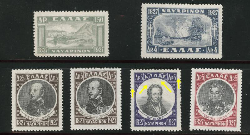 Greece Scott 338-343 MH* 1928 navy commander set CV$104