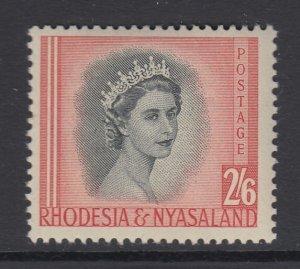 Rhodesia & Nyasaland, Scott 152 (SG 12), MLH