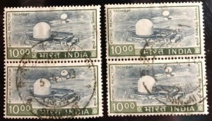 India Scott#685 F/VF Used 4 stamps Cat. $7.20
