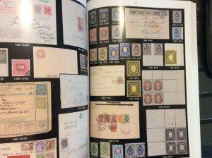 Raritan Catalog Auction #77,Mar 2-3,2017,Rare Russia,Errors & Worldwide Rarities