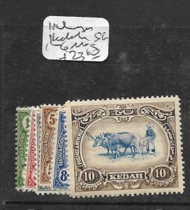 MALAYA KEDAH (P0705B) SG 1-6  MOG
