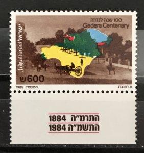 Israel 1985 #920 Tab, MNH, CV $1.40