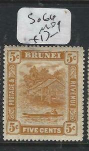 BRUNEI (P0205B)  RIVER SCENE  5 C  SG 66    MOG
