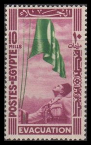 EGYPT 1947 10m #266 VF MNH WITHDRAWAL OF BRITISH TROOPS