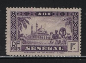 SENEGAL, 160, NO GUM, 1935-40, COLONIAL EXPOSITION ISSUE