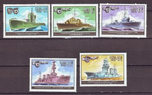 J22359 Jlstamps 1982 russia set mh #5085-9 ships