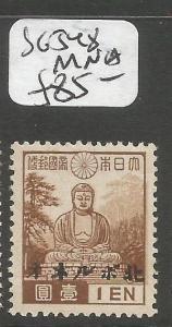 North Borneo Jap Oc SG J48 MNH (5csq)