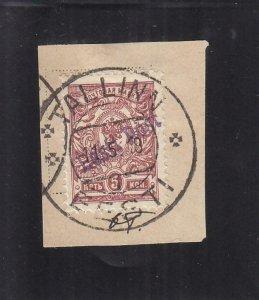 Estonia: Sc #11, Used on Piece (39076)