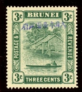 Brunei - Japanese Occupation 1942 KGVI 3c green superb MNH. SG J4. Sc N4.